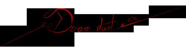 LOGO-DREAM-DUST